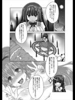 [うすべに桜子] 恋の呪いと淫乱女/前・後編