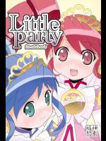 (ぷにケット11) [福神閃来 (進藤せん)] Little party (ふしぎ星の☆ふたご姫)