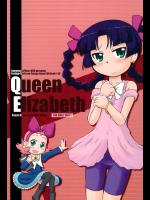 (C71) [甘味処USB (ふりり)] Queen Elizabeth (ふしぎ星の☆ふたご姫)