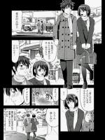 [たかのゆき] ~遠恋~えンれン