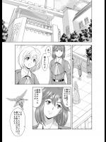 レティエスの導き Vol.02