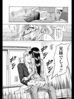 [魔狩十織] 妹の距離感