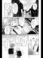[なるさわ景] 恩返しの鶴岡くんTS 酒田編