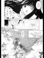 【お花見特集】[小林拓己] さくらの唄