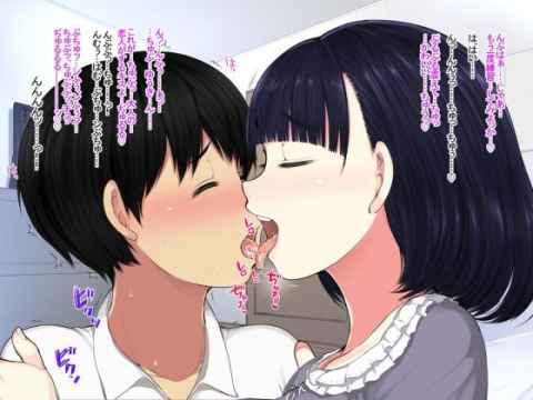 【エロ漫画】性の目覚め!おねショタセリフ付きエロ画像まとめ!No.04