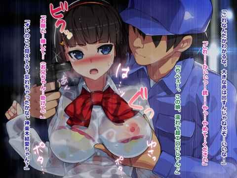 【エロ漫画】勃起不可避!乱交・レイプ!ハードコア系セリフ付きエロ画像まとめ!!No.18