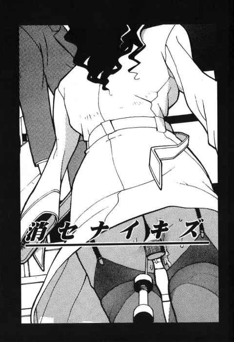 【エロ漫画】娘がいじめをしていると呼び出された母親はあの子に限ってなどと言っていたがこのあと娘共々犯されるとはこのとき思っていなかった。。。