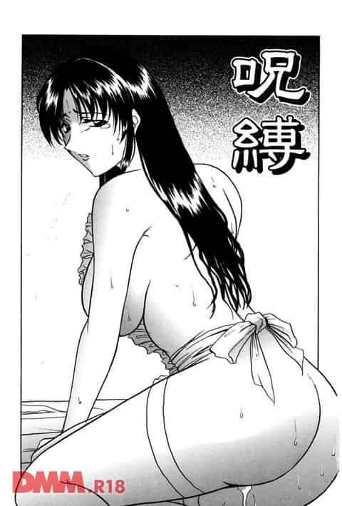 【エロ漫画】昔のAV出演をネタに脅されてハメ撮りレイプされちゃう