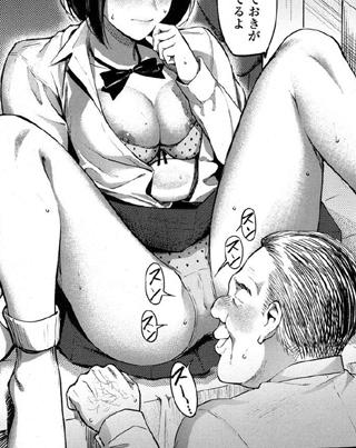 【援交エロ漫画】「谷間の匂い嗅がれてる…」エッチなことに抵抗のない女子がオッサン相手に援交