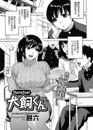 この前の家庭訪問の時にセックスしちゃった先生となんだか気まずい。。。。逃げるように教室を出たら先生が追いかけてきてくれてその巨乳で癒やしてくれましたwww