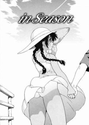クソ暑い田舎の夏でイチャコラアンアンしまくるだけのセリフすら少ないエロ漫画が理想の夏休みすぎて困るwww
