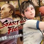 [H-Anime][160309][ライトニングソフト13] START FIGHT 48