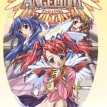 Angelium Hentai Series