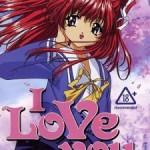 I Love You Hentai Series