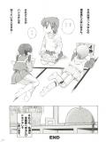 kura_sen (2)_31