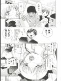 kura_sen (4)_3