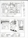 kura_sen (5)_3