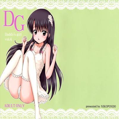 DG - Daddy's Girl