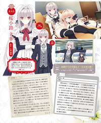 Dengeki Hime 2015-02 21