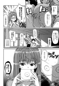 Manga Bangaichi 2015-03 71