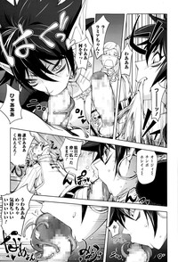 Comic Toutetsu 2015-04 Vol. 4 158