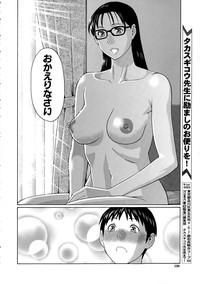 COMIC Mugen Tensei 2015-04 121
