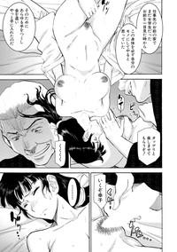COMIC Mugen Tensei 2015-05 349