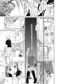 [Okada Kou] A SIZE 12
