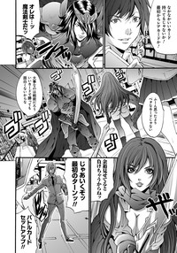 [Oyama Yasunaga] Ryoujoku Shihai [Digital] 182