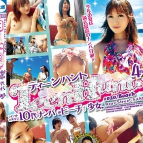 GNP-020 TeenHunt #020 Beach
