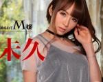 [FHD] カリビアンコム 011015-780 大橋未久 Mitsuki Akai  調子に乗ったS嬢 x 苛められてM嬢