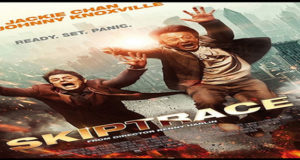 Skiptrace Hindi Torrent 2016 Full HD Movie Free Download