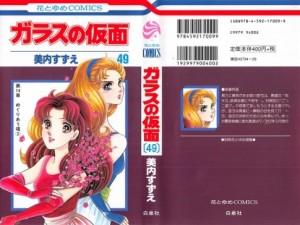 001 - Copy