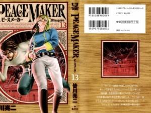 peace-maker-13_001