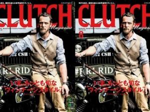 CLUTCH_Magazine_-_August_2014_001