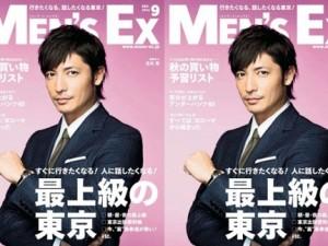 MENS_EX_2014-09_001 - Copy