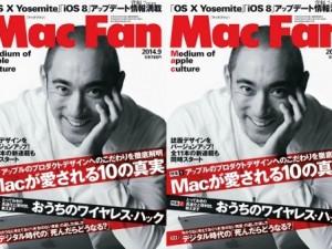Mac_Fan_-_September_2014_001 - Copy