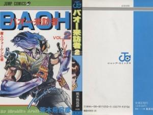 baoh02-001 - Copy