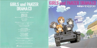 GIRLS und PANZER DRAMA CD Booklet 01.jpg