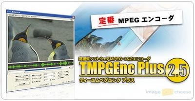 productimagetp2.jpg