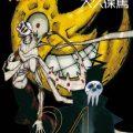 青空エール 第01-19巻 [Aozora Yell vol 01-19]