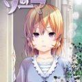 食戟のソーマ 第01-20巻 [Shokugeki no Soma vol 01-20]