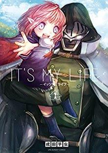 IT'S MY LIFE 第01巻 第01巻