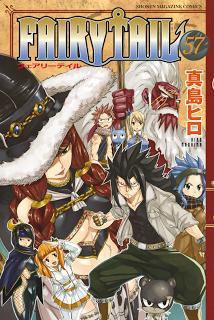 フェアリーテイル 第01-57巻 [Fairy Tail vol 01-57]