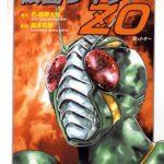 仮面ライダーZO [Kamen Rider ZO]