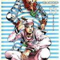 ジョジョの奇妙な冒険 Part8 ジョジョリオン 第01-13巻 [Jojo's Bizarre Adventure Part8 – Jojolion vol 01-13]