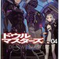 [Novel] ソードアート・オンライン 第01-18巻 [Sword Art Online vol 01-18]