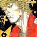 セブン・スター 第01-08巻 [Seven Star vol 01-08]