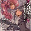 [Novel] ソードアート・オンライン オルタナティブ ガンゲイル・オンライン 第01-05巻 [Sword Art Online Alternative Gun Gail Online vol 01-05]