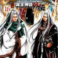 聖闘士星矢 THE LOST CANVAS 冥王神話外伝 第01-16巻 [Saint Seiya – The Lost Canvas – Meiou Shinwa Gaiden vol 01-16]
